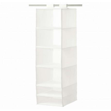 باکس آویز ایکیا رنگ سفید SKUBB
